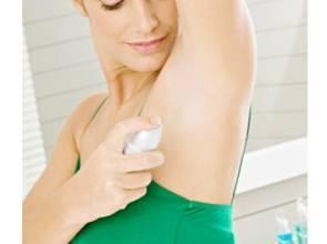 治疗腋臭的偏方有哪些